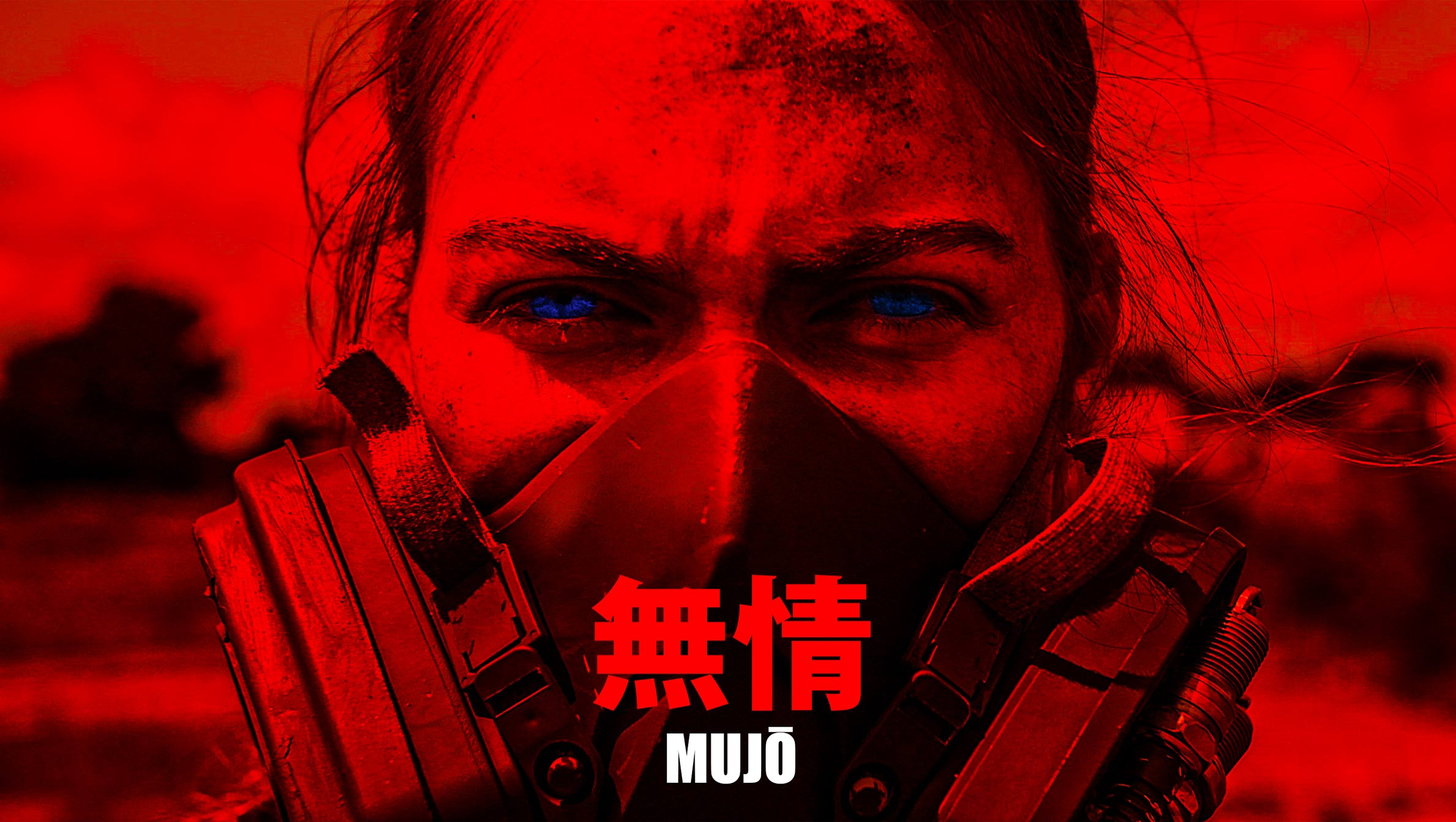 The story behind Mujō
